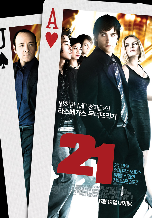 Royal casino movie rip off online casinos