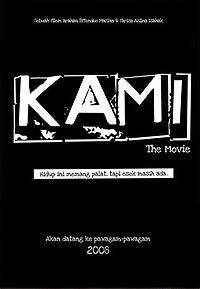 200px-kamithemovie