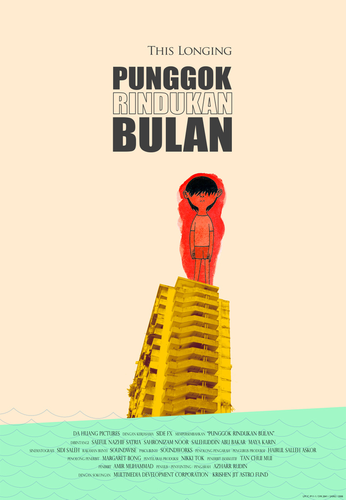prbposter-malaysianl-copy