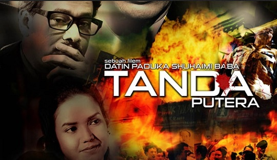 Tanda-Putera-Movie