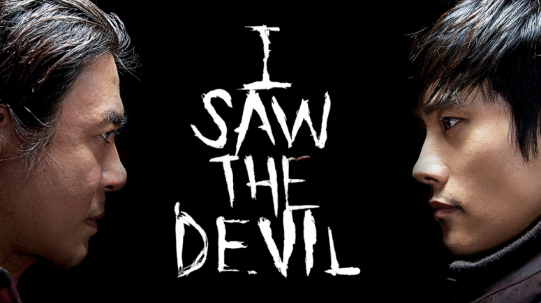 I-Saw-The-Devil-Poster002